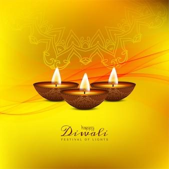 Joyeux diwali fond religieux élégant vecteur élégante