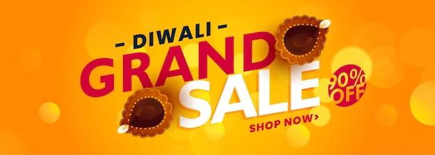 Joyeux diwali grande vente bannière jaune