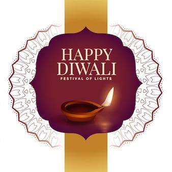 Joyeux diwali illustration créative avec décoration de style indien