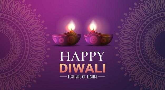 Joyeux diwali lumières indiennes traditionnelles bannière festival hindou