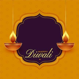 Joyeux diwali religieux souhaite la conception de cartes