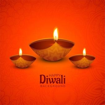Joyeux diwali souhaite carte de vœux backgorund