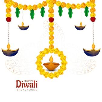 Joyeux diwali suspendu fond de festival indien traditionnel diya