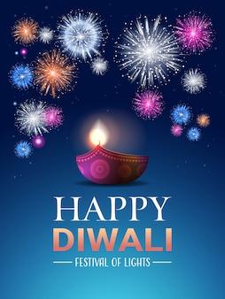 Joyeux diwali traditionnel indien lumières bannière hindou fête célébration