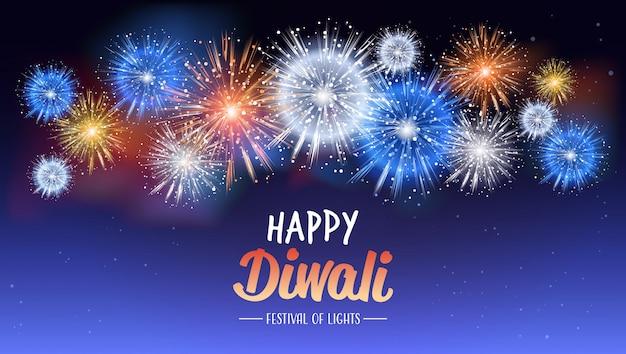 Joyeux diwali traditionnel indien lumières hindou festival célébration vacances bannière