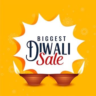 Joyeux diwali vente bannière jaune