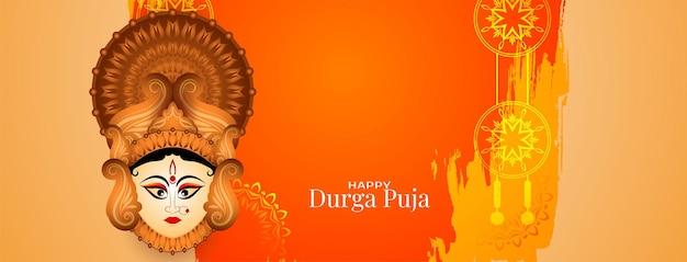 Joyeux durga puja et navratri festival célébration salutation vecteur bannière