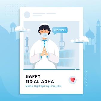 Joyeux eid al adha salutation sur le modèle de publication sur les réseaux sociaux