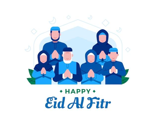 Joyeux eid al fitr fond avec illustration de membre de la famille musulmane