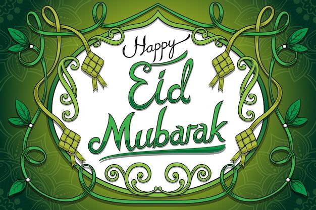 Joyeux eid mubarak fond et décorations