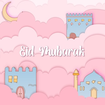 Joyeux eid mubarak illustration avec style papier découpé