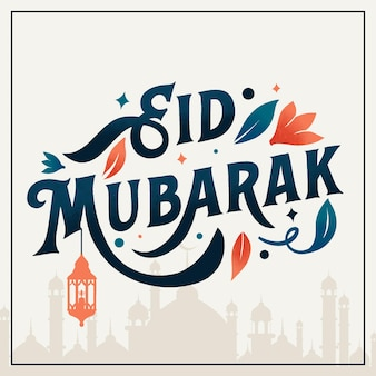 Joyeux eid mubarak lettrage et fanoos