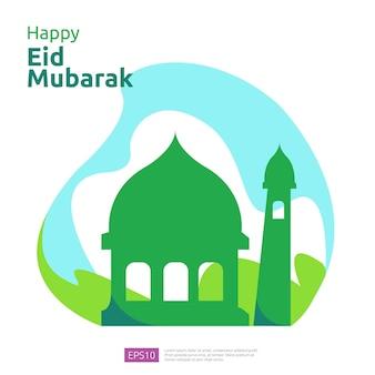 Joyeux eid mubarak ou salutation du ramadan avec le caractère des gens. concept d'illustration de conception islamique pour modèle de page de destination web, social, affiche, publicité, promotion, presse écrite, bannière ou présentation