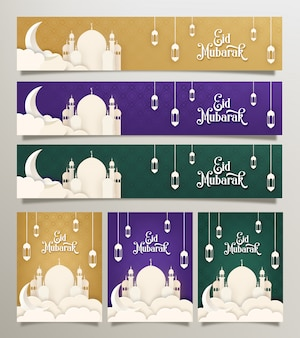 Joyeux eid mubarak salutation