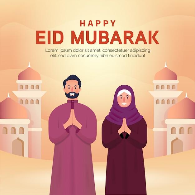 Joyeux eid mubarak