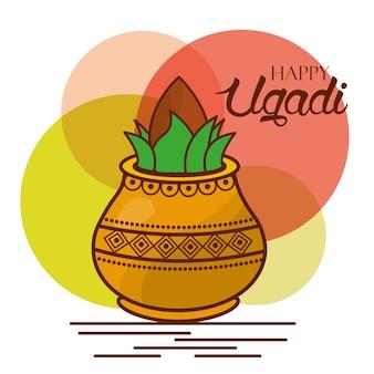 Joyeux festival de célébration de carte de voeux ugadi
