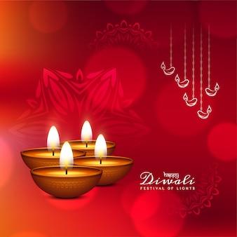 Joyeux festival de diwali style bokeh de couleur rouge