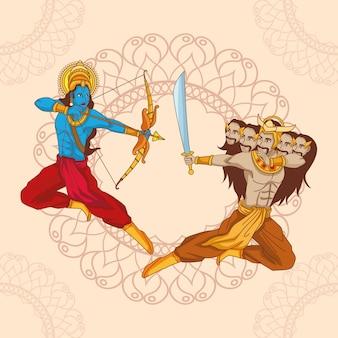 Joyeux festival de dussehra en inde