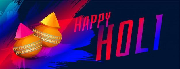 Joyeux festival de holi de bannière de couleurs avec pot de couleur poudre