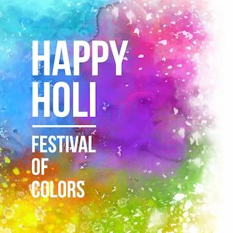 Joyeux festival holi de couleurs à l'aquarelle