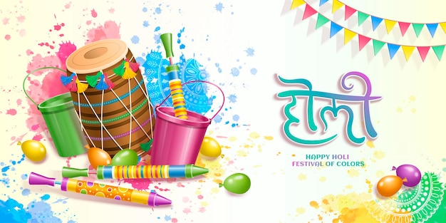 Joyeux festival de holi avec des éléments pichkari et dhol sur les éclaboussures de bannière colorée