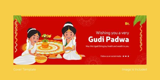 Joyeux festival indien de gudi padwa avec des femmes indiennes faisant du rangoli avec des fleurs modèle de couverture facebook