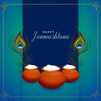 Joyeux festival de janmashtami dahi handi