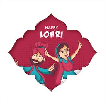 Joyeux festival lohri des punjabi. un couple danse le bhangra sur ce grand festival.