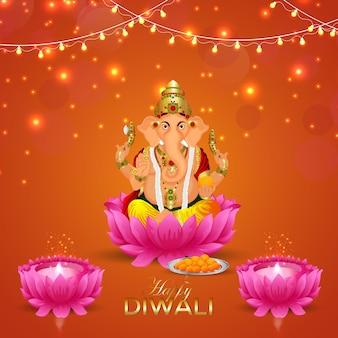 Joyeux festival de lumière de diwali avec le seigneur ganesha