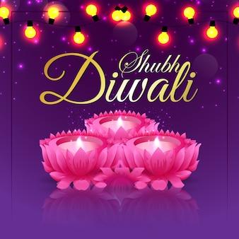 Joyeux festival de lumière de diwali