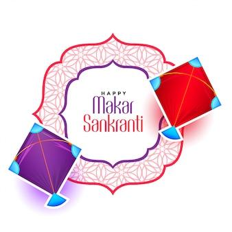 Joyeux festival de makar sankranti de conception de cartes de voeux de cerf-volant