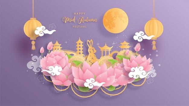 Joyeux festival de mi-automne avec beau lotus et lapin, pleine lune. illustration de coupe de papier.
