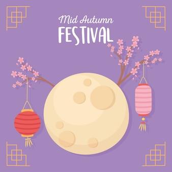 Joyeux festival de mi-automne, branches de fleurs de sakura de pleine lune et lanternes fond violet