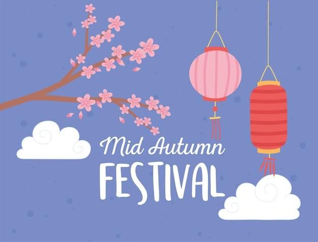 Joyeux festival de mi-automne, célébration des nuages et des lanternes de branche de fleurs de sakura