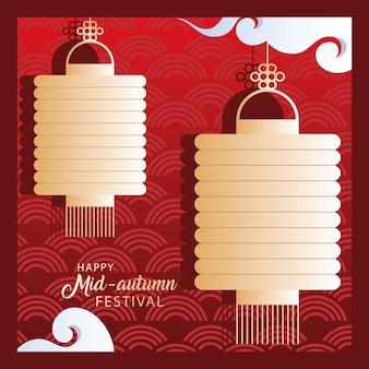 Joyeux festival de la mi-automne ou festival de la lune avec des lanternes et des nuages