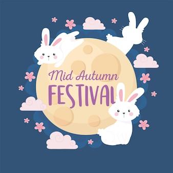 Joyeux festival de mi-automne, fête des fleurs et des lapins de sakura de pleine lune