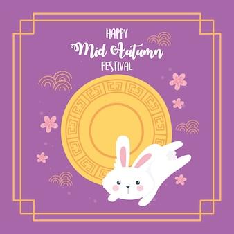 Joyeux festival de la mi-automne, jolies fleurs de sakura de lapin