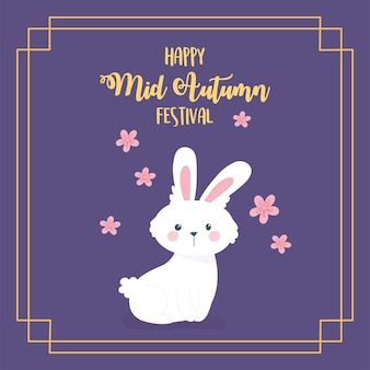 Joyeux festival de mi-automne, lettrage de fleurs de sakura lapin blanc mignon
