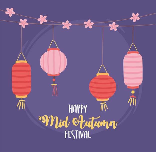 Joyeux festival de mi-automne, suspendus des fleurs de sakura avec fond de lettrage de lanternes