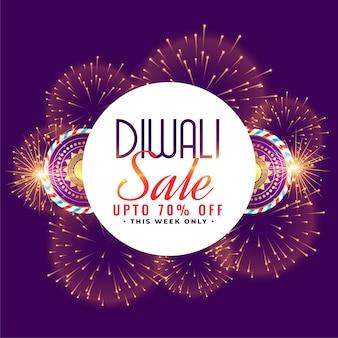 Joyeux feu d'artifice de célébration de vente de diwali avec des biscuits
