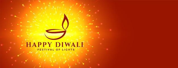 Joyeux feu d'artifice de diwali et bannière créative de diya