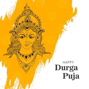 Joyeux fond de carte de célébration du festival durga puja