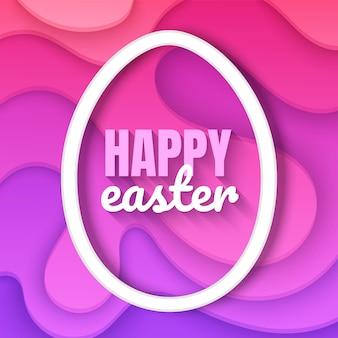 Joyeux fond de carte de jour de pâques avec un design découpé en papier de couleurs rose foncé et violet