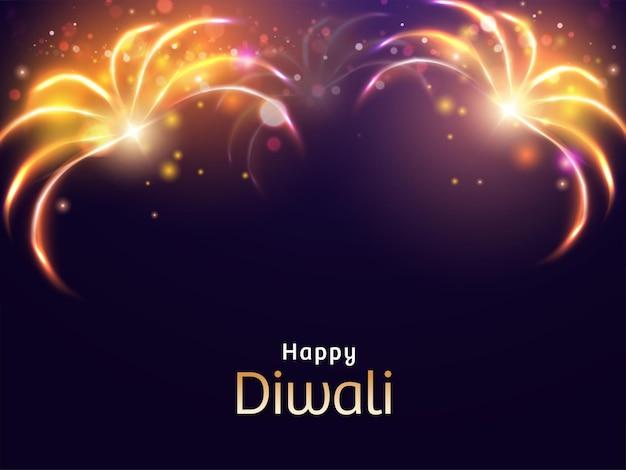 Joyeux fond de célébration de diwali avec des feux d'artifice.
