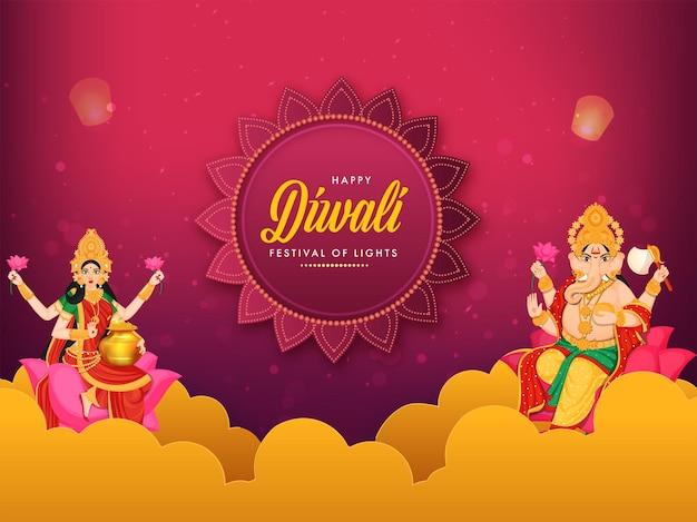 Joyeux fond de célébration de diwali avec l'illustration de la statue mythologique hindoue de ganesha et de la déesse lakshmi.