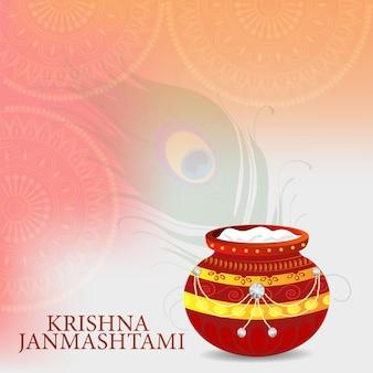 Joyeux fond de célébration du festival indien janmashtami