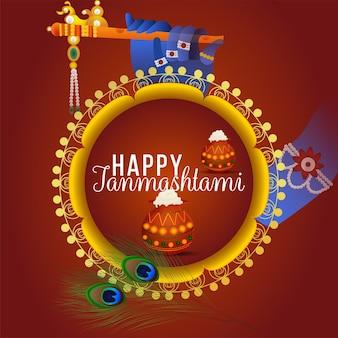 Joyeux fond de célébration de janmashtami