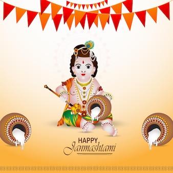 Joyeux Fond De Célébration Krishana Janmashtami Avec Illustration De Shri Krishna Vecteur Premium