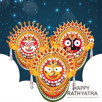 Joyeux fond de célébration de rath yatra avec le dieu jagnnath