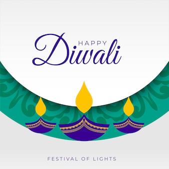 Joyeux fond de diwali diya dans un style plat